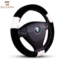 China factory Universal Racing Car Steering Wheel cover
