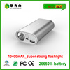 high quality trust power bank with super strong flashlight and metal case
