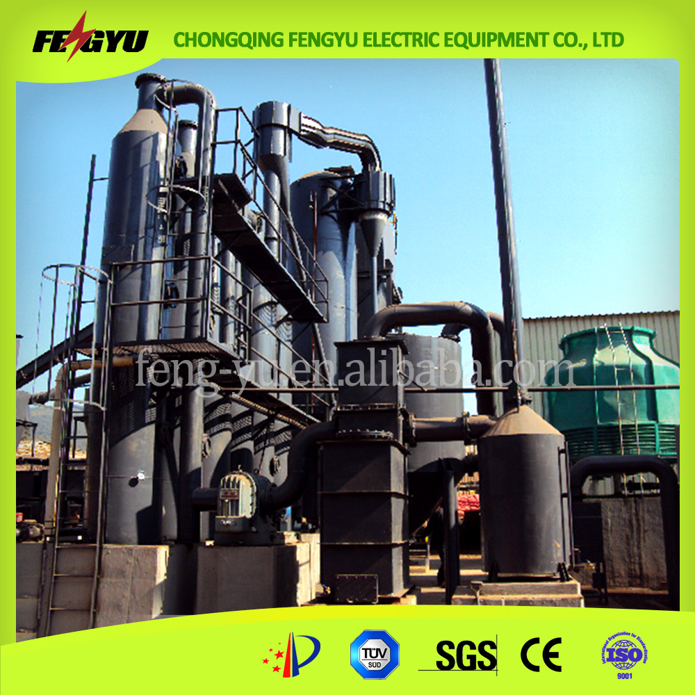 Energy Saving Biomass Gasification Syngas Power Plant For Sale/200w 400kw 500kw 1mw