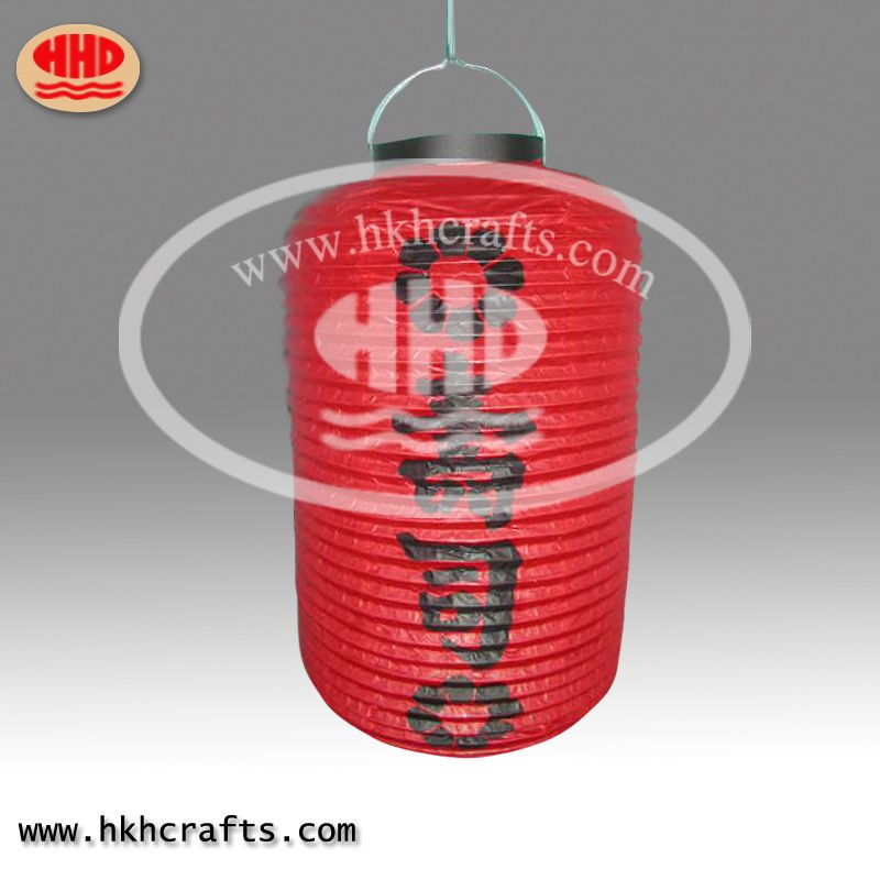 HHD-D33 Popular japanese lanterns for sale