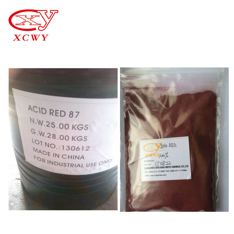 Strength 100% red powder acid red 87 used for fountain pen dyeing CAS 633-96-5