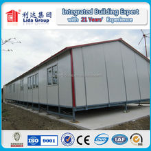 qingdao dfx factory free design and customized prefab modular house for accommodation house