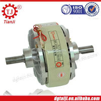 china manufacturer factory direct sell DC 24V magnetic Powder Clutch,packing machines,20kg