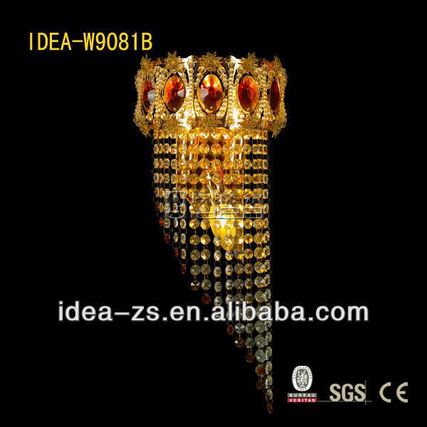 China God Lamp Wholesale 🇨🇳   Alibaba