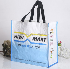 Reusable eco friendly foldable space shopping laminated PP woven bag