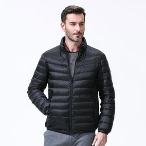 Men's Down Coats male down jackets fahion winter jackets for men wholesale garments TA17223