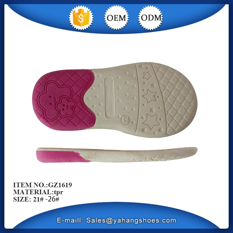 colorful tpr sole for children shoes