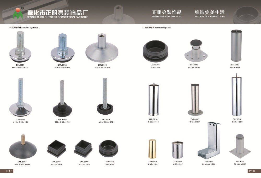 Adjustable Stainless Steel 304 Leveling Feet With Rubber  : HTB1u3SrJXXXXXcVXXXXq6xXFXXXA from www.alibaba.com size 1000 x 683 jpeg 89kB