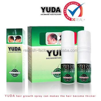 Dove Intense Damage Therapy Pantene Beautiful Lengths Shampoo