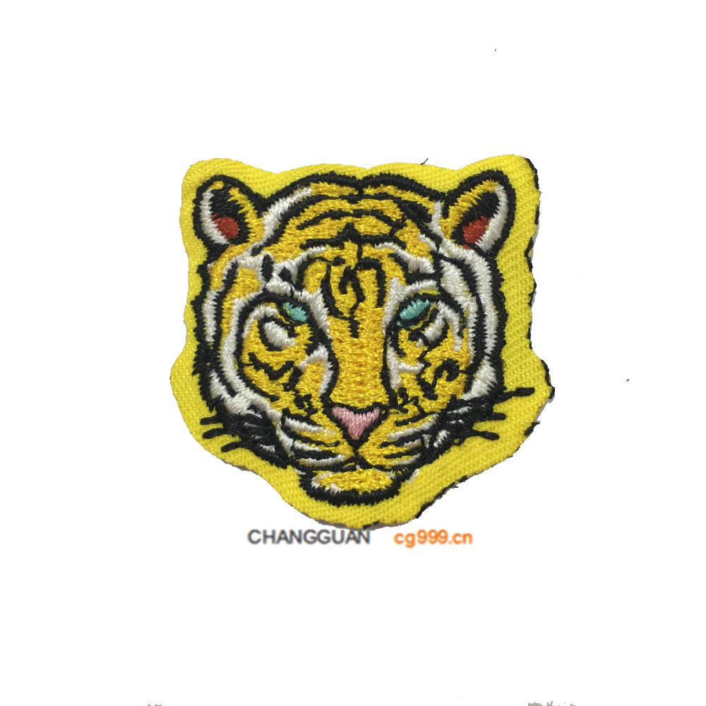 Animal head custom yellow tiger head embroidery patches for garment clothing