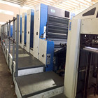 Used Digital multi computer offset printing machine price