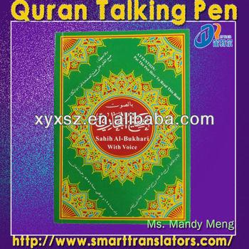 Arabic malayalam quran