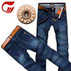 Latest Wholesale super fabric royal jeans