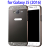 Consumer Electronics Aluminum Metal Cover Case For Samsung Galaxy J5, Cheap For Samsung Galaxy J5 Back Cover Wholesale