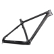 Chinese fat bike ,IMUST carbon mountain bike frame 26er MTB carbon fatbike frame