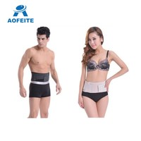 medical waist protection belt physical therapy heat waist belt magnetic Back Support Waist Belt