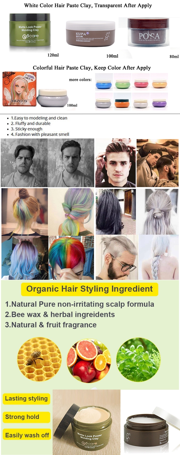 Professional 2019 Hot selling hair styling products wholesale hair styling products GUM WAX 120ml hair wax