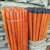 High Quality China plastic broom wooden handle,wooden broomstick