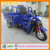 chongqing zongshen gas powered tricycle for sale malaysia/tricycle cargo bike