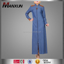 Latest design front open abaya blue color denim abaya muslim long ladies denim coat
