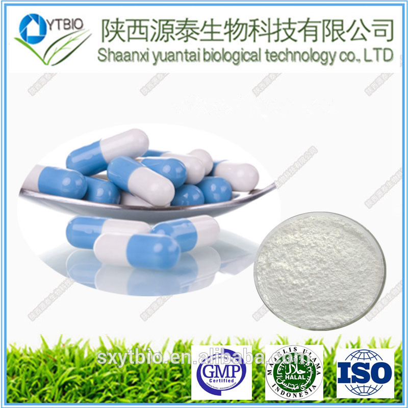 best factory High Quality API 99% Cardiovascular drug USP/EP CAS 88889-14-9 Fosinopril sodium powder