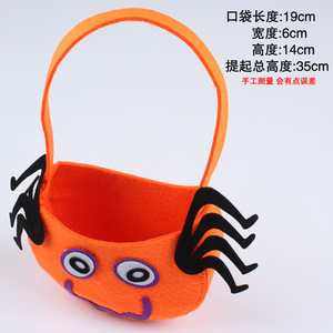 Halloween Candy Felt Basket Reusable and Convenient For Daily Used Bucket Goodies and Gifts Bag For Kids