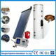 Quality Assurance solar mini split Separated Pressurized Solar Water Heater