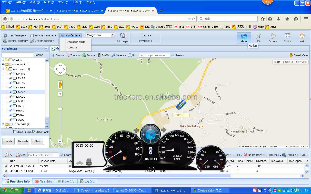 Gps Tracking Software Download With Free Google Map And Gps - Free gps maps software download