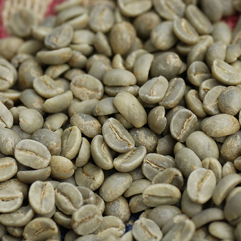 Chinese Arabica Green Coffee Beans View China Coffee Oem Product