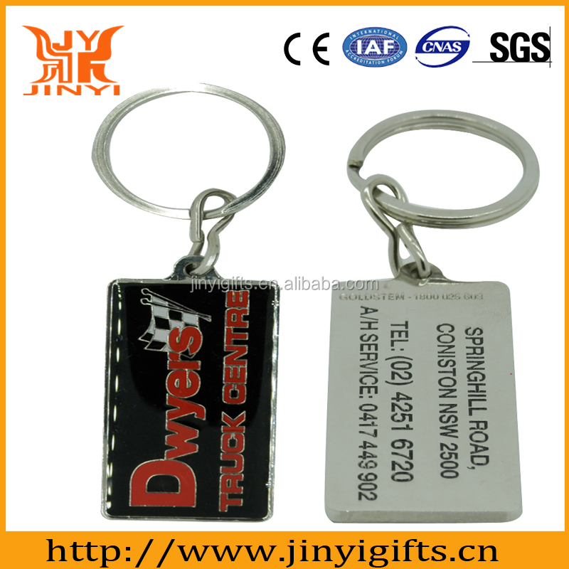Custom design cut out shaped promotional keychain