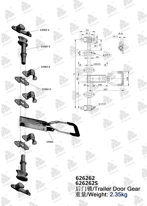 626262 Van Truck Rear Door Cam Lock Gear Set