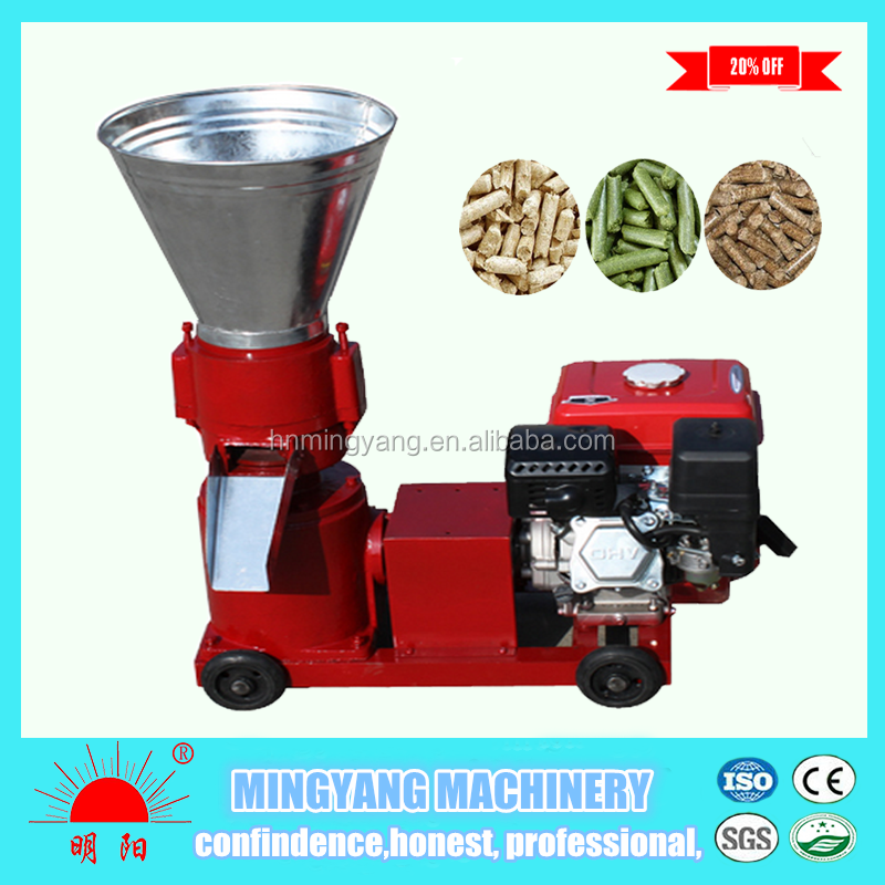 Home using wood pellets machine