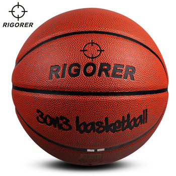 2018 latest leather basketball ball size 7 professional manufacture for basketball game