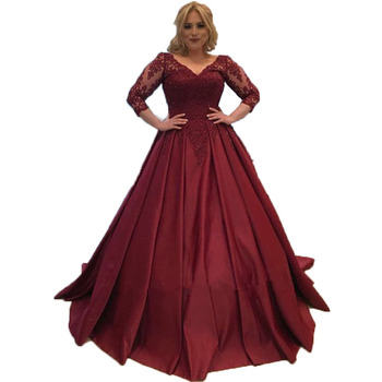 Burgundy Long Prom Gowns V Neckline Applique Satin Plus Size Evening  Dresses 2018 with Sleeve bd880a227682