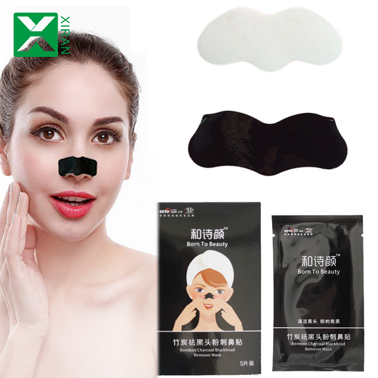 Deep cleansing purifying peel off acne treatment black mud nose strip bamboo charcoal black head pore strip nose mask