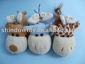 Plush donkey/dog/frog/pig lying animal keychain