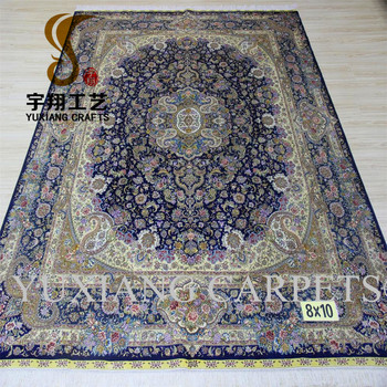 Large Living Room Luxury Silk Carpet 8x10ft Prayer Malaysia