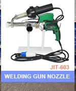 Пластиковый ручной экструдер Hdpe Лайнер экструзии сварочный пистолет для сварки труб