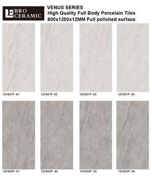 Foshan High Quality 600x1200 Grey
