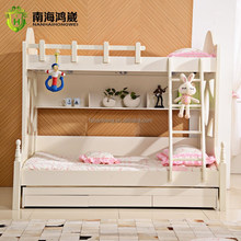 Hotsale kids bedroom furniture wooden loft bunk bed furniture with drawers