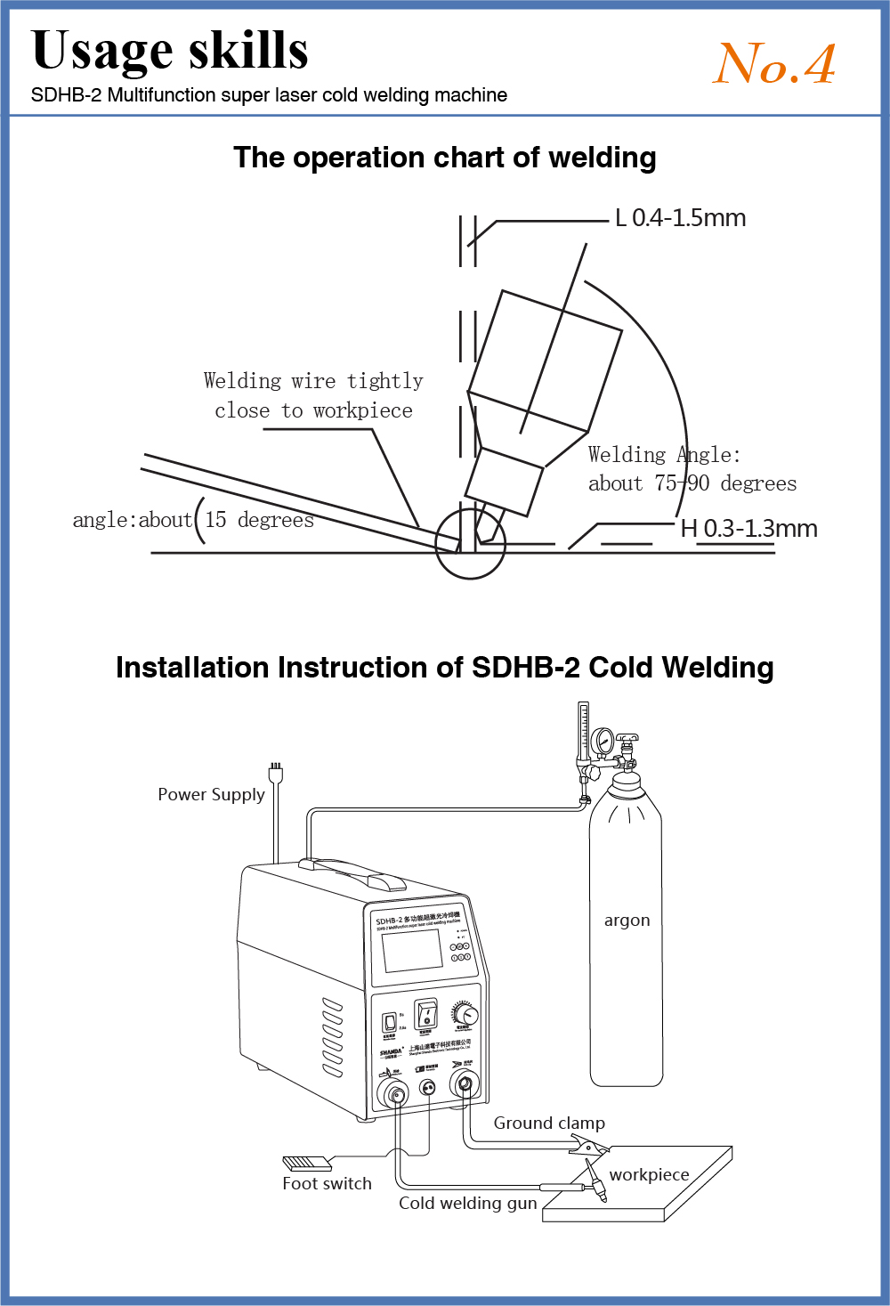 Stainless Steel Aluminum Tig Arc Cold Welding Machine Buy Diagram