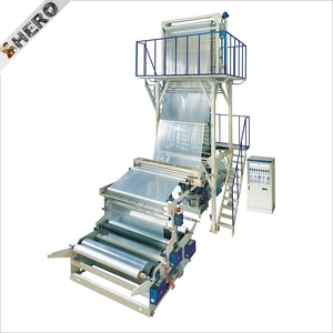 HERO BRAND bopp film making machinery