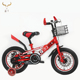Manufacturers bicycle for 7 8 9 10 15 years old kids bicycle / Cheap children Kids balance bike