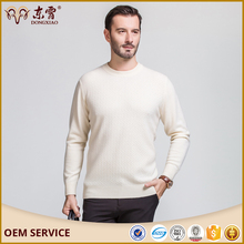Hot Sale Man Knit Sweater High Quality With Best Fabric Factory Price New Style Cashmere