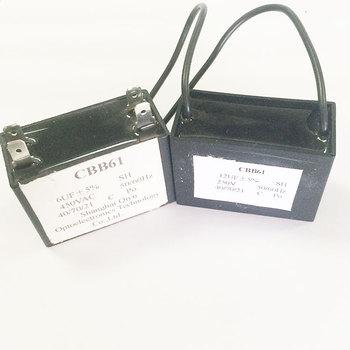 Schema Elettrico Ventilatore A Soffitto : Schema elettrico condensatore ventilatore a soffitto professionale