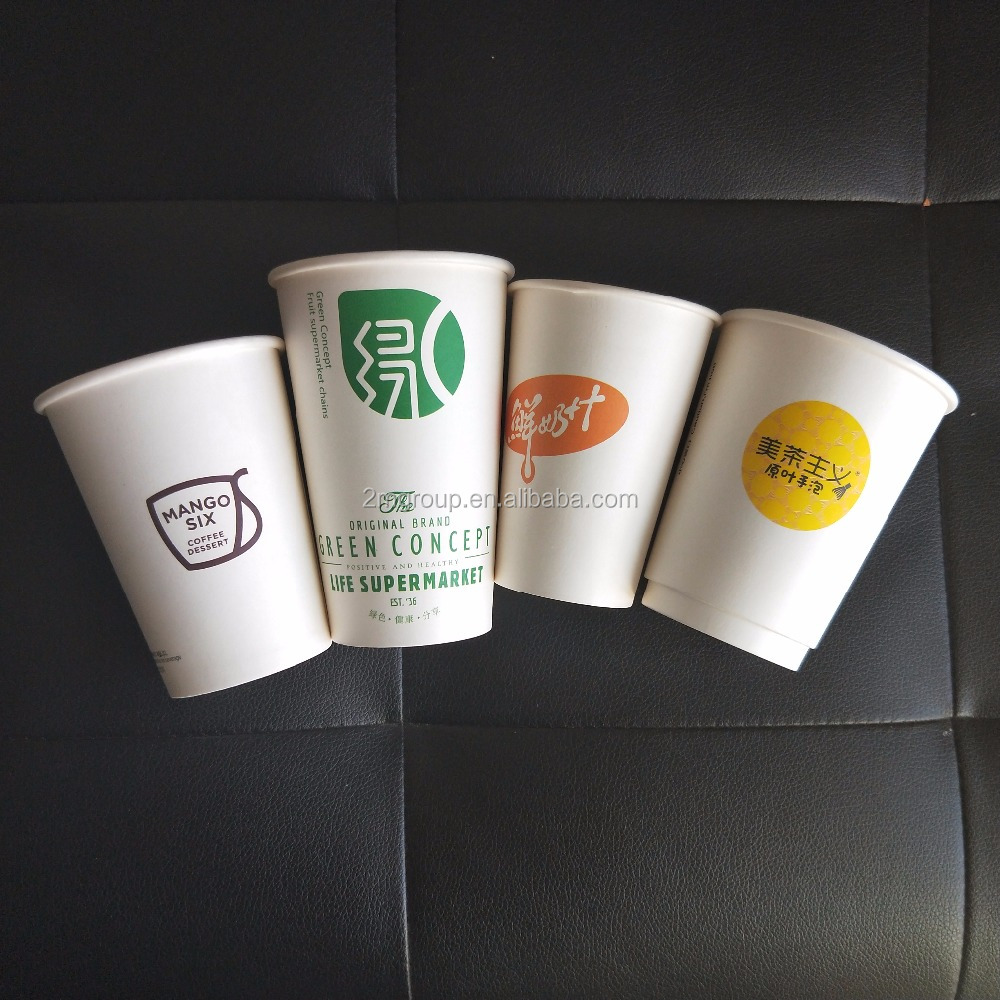 China manufacturer new style and design coffee cups