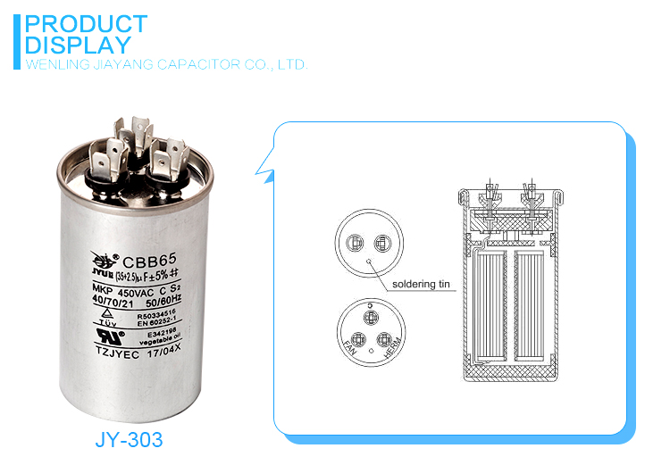 cbb65 aluminum air conditioner parts run capacitor for motor en 60252
