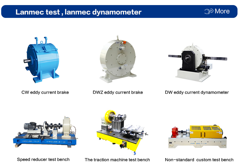 Customized traction machine test stand eddy current dynamometer test bench
