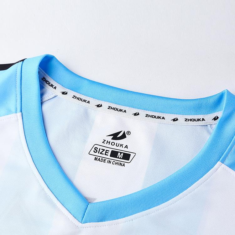Cheap Plain Uniforms Sublimated Sky Blue White