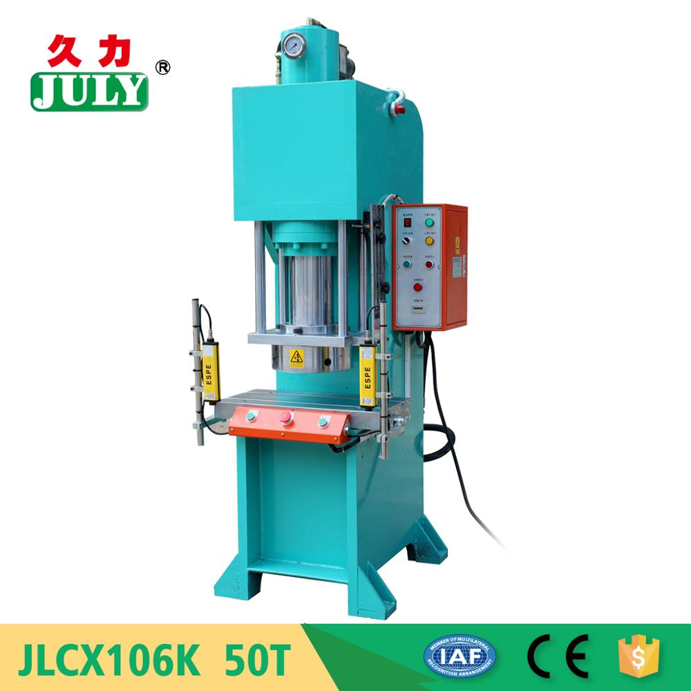 Plate And Frame Heat Exchanger Press, Plate And Frame Heat Exchanger ...